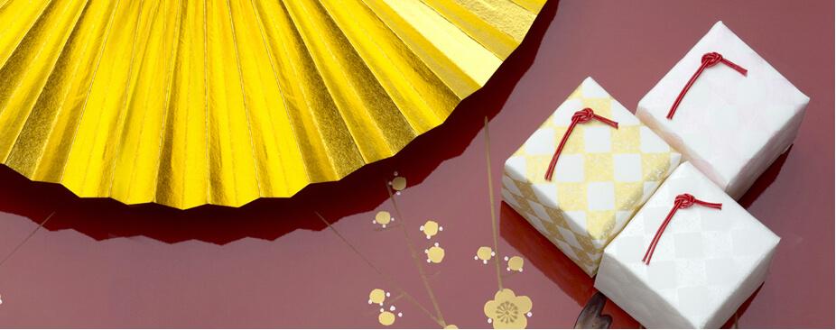 傘寿・米寿祝いから選ぶ